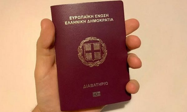 Greece Passport
