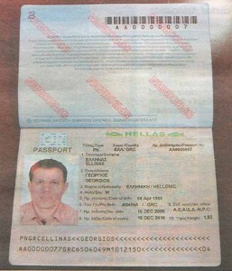VALID PASSPORT FOR SALE